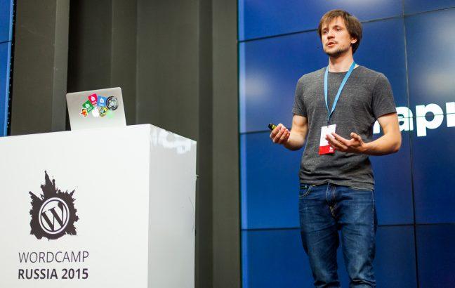 WordCamp Russia 2015 Recap